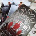 Bookworm April